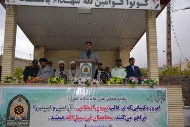 علی اکبرسلیمانی،فرماندارآوج، صبحگاه،مشترک،هفته،نیروی انتظامی